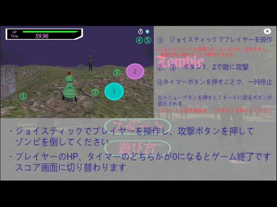 Destroyer Zombie screenshot 8