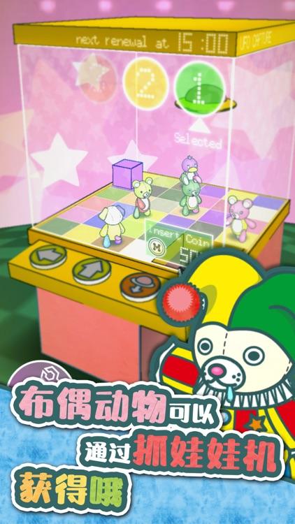 布偶动物的餐厅 screenshot-3