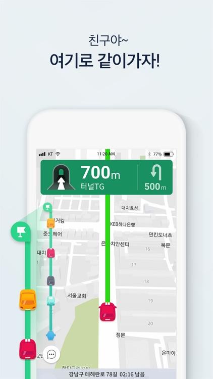 원내비 for Everyone screenshot-6