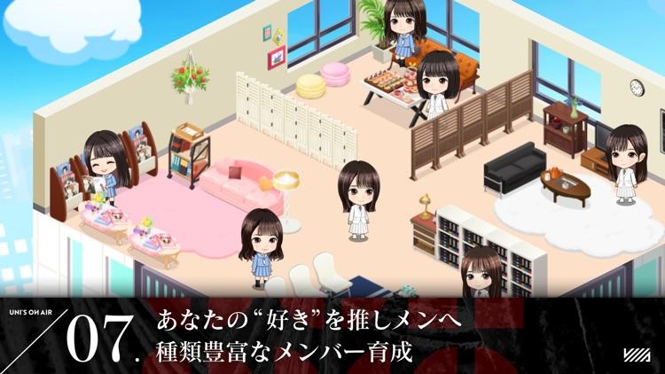 櫻坂46・日向坂46 UNI'S ON AIR screenshot-7