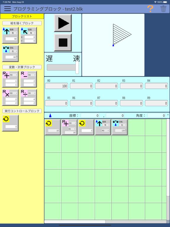 https://is4-ssl.mzstatic.com/image/thumb/PurpleSource115/v4/46/c4/10/46c41065-285e-01d8-e562-343962d89d05/e73783cd-46c2-496a-9fc9-7504a89ade41_Simulator_Screen_Shot_-_iPad_Pro_2.png/576x768bb.png