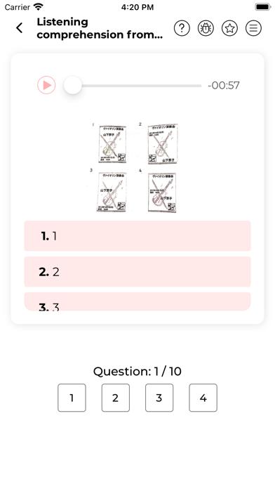 JLPT TEST N2 JAPANESE EXAM screenshot 2