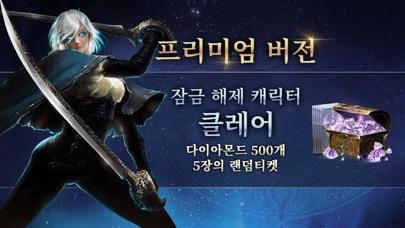 Shadow Hunter: Premium紹介画像1
