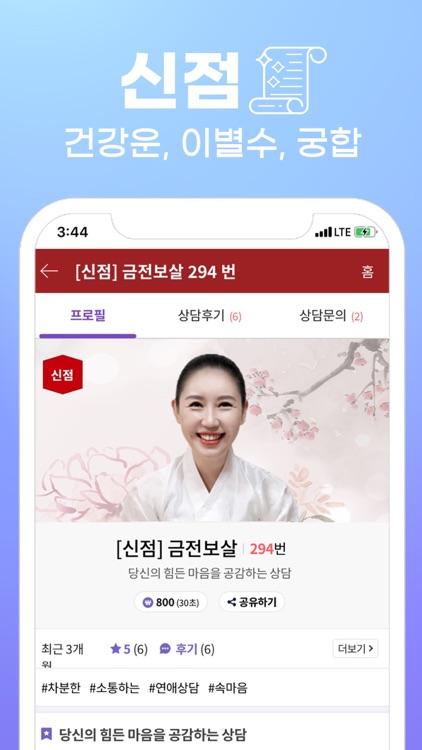 홍카페 screenshot-4