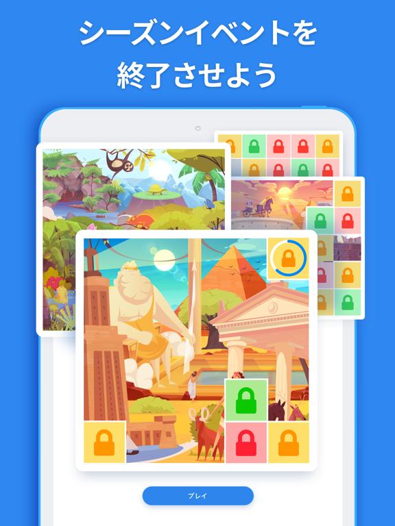 ブロックパズルゲーム - Blockudokuのおすすめ画像3