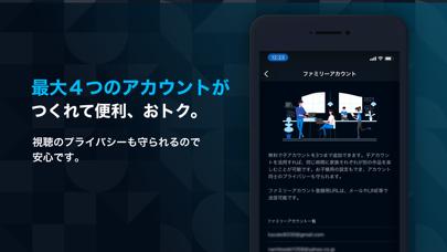 U-NEXT/ユーネクスト:日本最大級の動画・マンガアプリ ScreenShot9