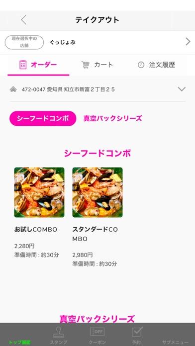 ぐっじょぶ/GOODLUCK/Rico Rico紹介画像3