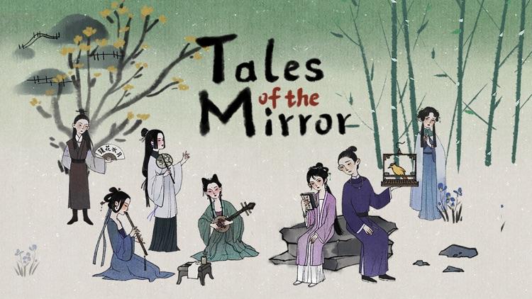 Tales of the Mirror screenshot-0