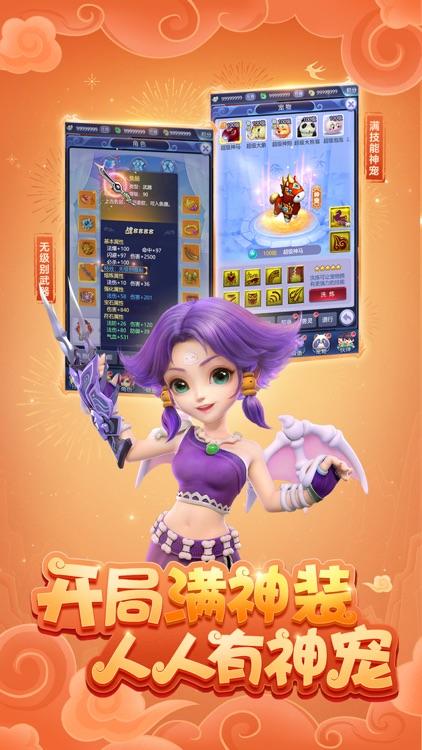 梦幻西游网页版-杨千嬅代言