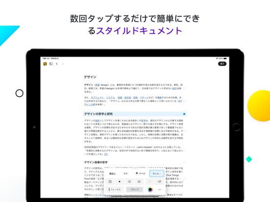 https://is4-ssl.mzstatic.com/image/thumb/PurpleSource115/v4/4e/ee/5d/4eee5d66-e6e9-deab-5268-fb8d0c536b24/eab6bfc4-cb38-4184-ae5a-e4e628e6ca93_12.9_U2033_iPad_Pro_Gen_2_2.png/552x414bb.png