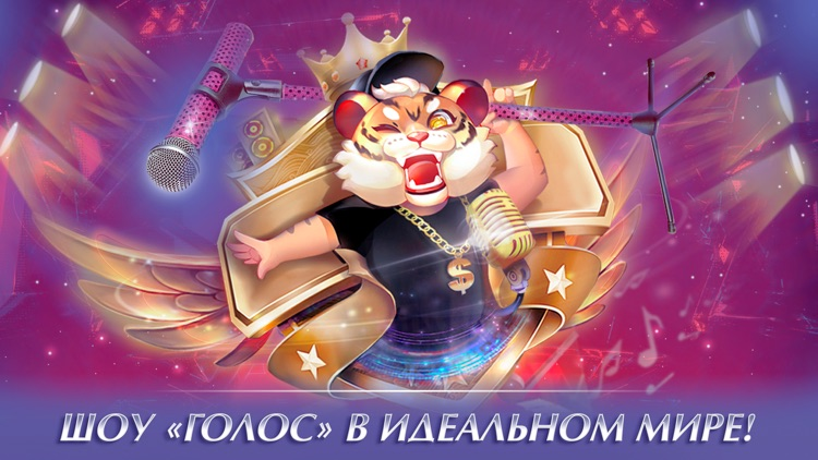 Perfect World Mobile: Начало