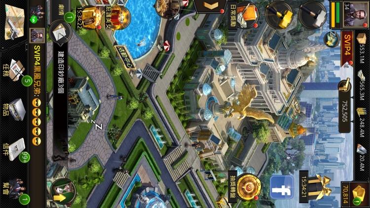 黑道風雲 screenshot-6