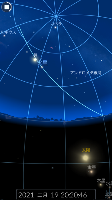 The Sky by Redshift -天文学紹介画像8