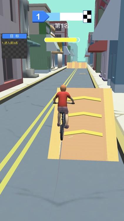 冲吧自行车 screenshot-3