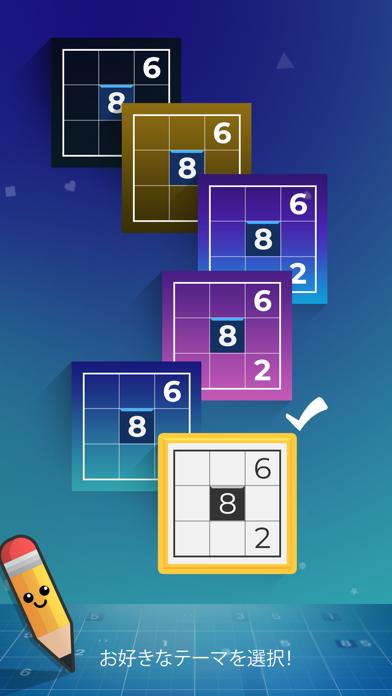 Sudoku Plus +紹介画像6
