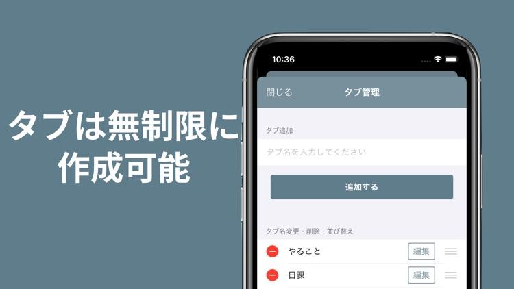 ToDoリスト リマインダー付き買い物リスト&やることリスト screenshot-4
