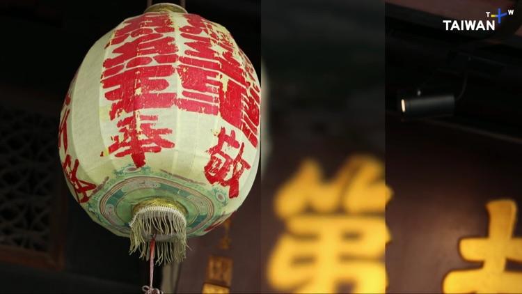 TaiwanPlus screenshot-5
