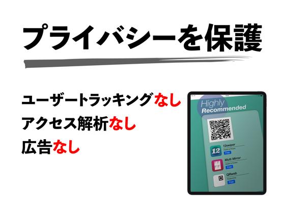 https://is4-ssl.mzstatic.com/image/thumb/PurpleSource115/v4/63/85/b8/6385b8a3-401f-f4b1-6d96-e17848d75a4e/be790041-0787-4cd4-bd82-caa225f471c7_screen_iPadPro_jp_1.png/552x414bb.png