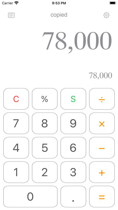 L Calculator紹介画像3