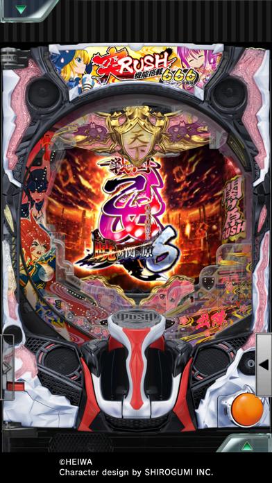 [777Real]P戦国乙女6~暁の関ヶ原~のスクリーンショット