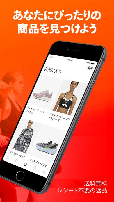 Nikeのおすすめ画像2