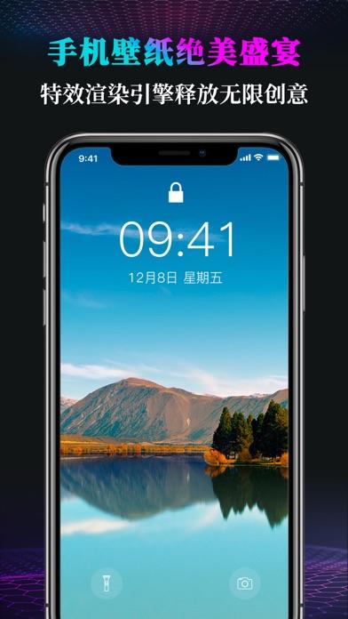 小调壁纸 -一键设手机来电秀壁纸 screenshot 4