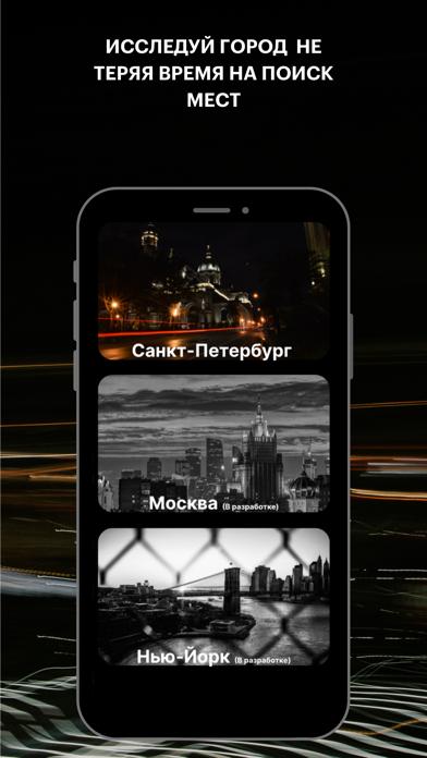 Hidnmap screenshot 2