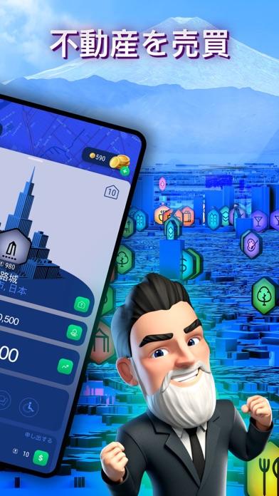 Landlord Go -  投資シュミレーションゲームのおすすめ画像3