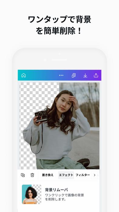 Canva-インスタストーリー,SNS投稿画像のデザイン作成のおすすめ画像6