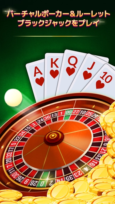 Big Fish Casino - カジノスロット&ゲームのおすすめ画像6