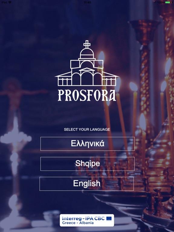 Prosfora screenshot 6