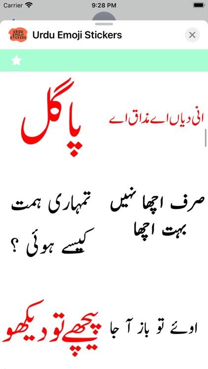 Urdu Emoji Stickers screenshot-8