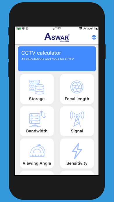 Aswar CCTV Calculator screenshot 2