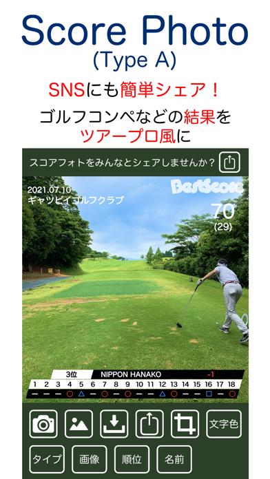 Best Score - ゴルフスコア管理のおすすめ画像2