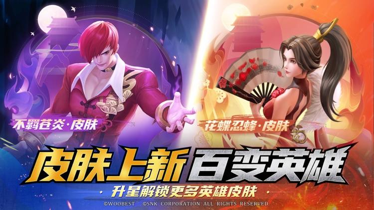 上古王冠——联动新英雄登场 screenshot-4