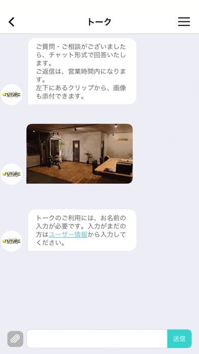 PRIVATE GYM FUTURE紹介画像3