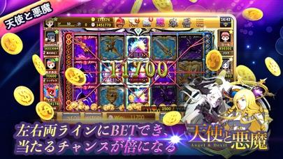 ポケットカジノのおすすめ画像5