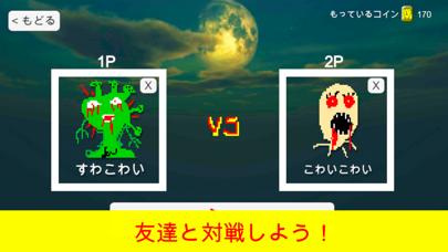 Draw & Battle:描いたキャラが戦うゲーム紹介画像3