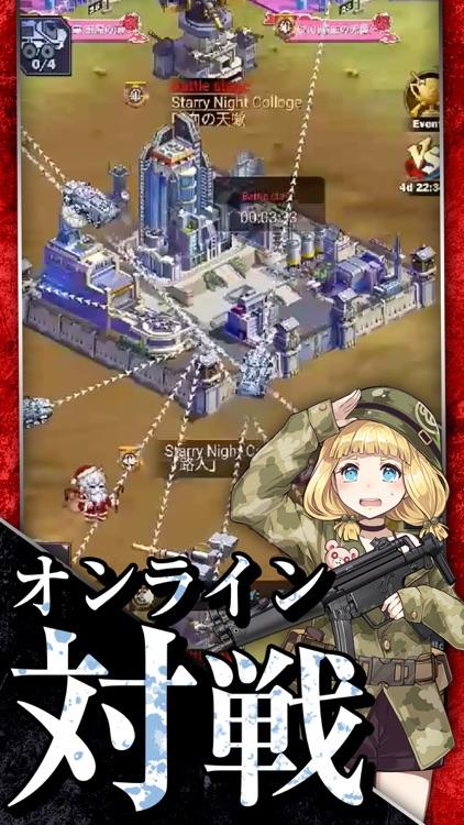 ラストエスケイプ- 復讐の女神 screenshot-3