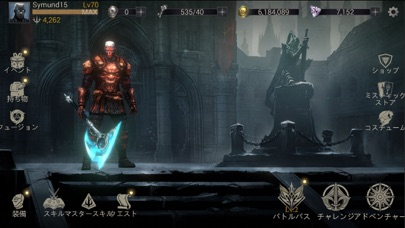 Shadow Hunter: Premium紹介画像7