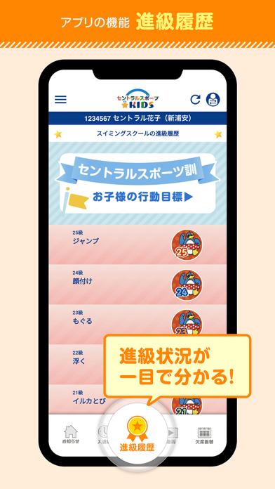 セントラルスポーツKIDS紹介画像4