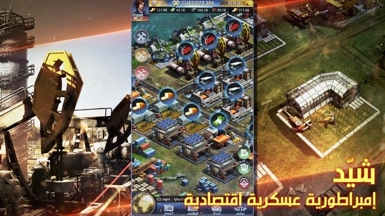 نداء الحرب 3 | حربية عالمية screenshot-3
