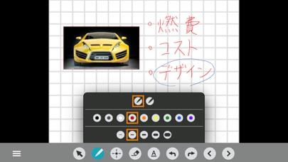 TeleOffice ScreenShot1
