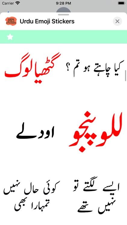 Urdu Emoji Stickers screenshot-7