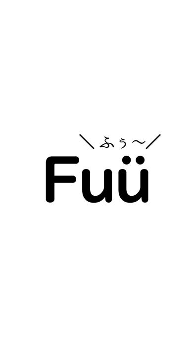 Fuu(ふぅ~)公式アプリ紹介画像1