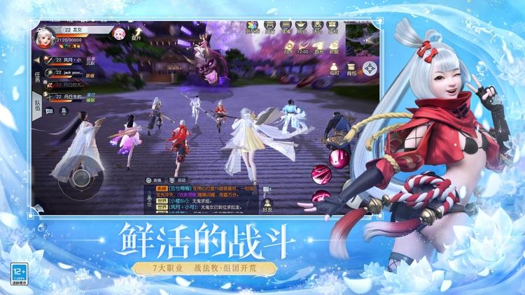镇魔曲—与全新伙伴共闯中州 screenshot-7