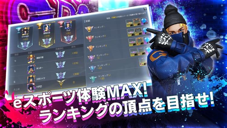 シティダンク2 - 3on3バスケゲーム screenshot-6