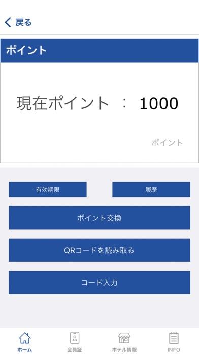 ホテルウエストコート奄美紹介画像3