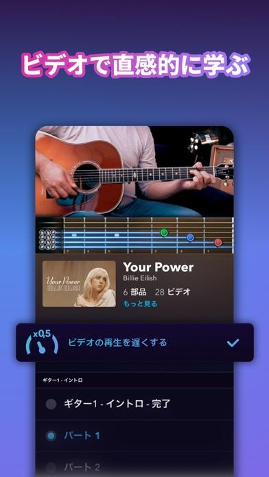 ギター・コード・ギター練習   Coach Guitarのおすすめ画像4
