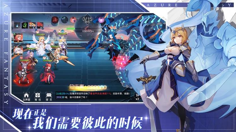 双生幻想:欧皇良心服 screenshot-3